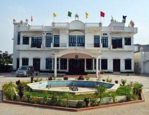 Hotel Gulmohar