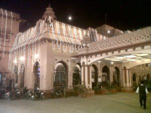 Basant Vihar Palace